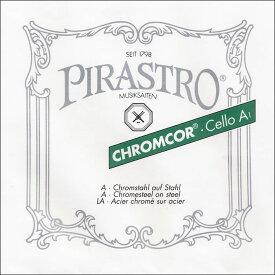 Pirastro Chromcor クロムコア チェロ弦 A線 スチール/クロムスチール巻 【ネコポス】