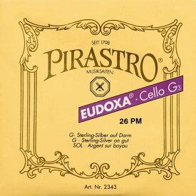 Pirastro Eudoxa オイドクサ チェロ弦 G線 ガット/シルバー巻