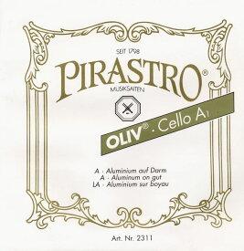 Pirastro Oliv オリーブ チェロ弦 D線 ガット/アルミ巻