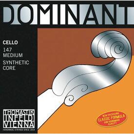 Thomastik Infeld Dominant ドミナント チェロ弦 G線 ペルロン/クロムスチール巻