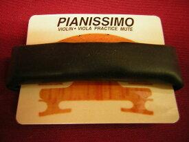 PIANISSIMO バイオリン用ミュート ピアニッシモ