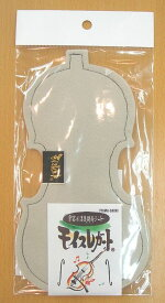 モイスレガート VIOLIN型【楽器用湿度調整シート】