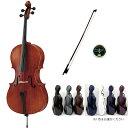 Carlo Giordano カルロ・ジョルダーノ Cello Outfit SC-340《チェロ&ケース&弓&松脂セット》【送料無料】