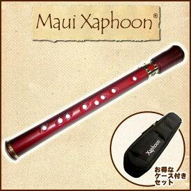 Xaphoon PocketSAX (Red)《ポケットサックス》【お得なケース付きセット】【送料無料】【正規輸入品】