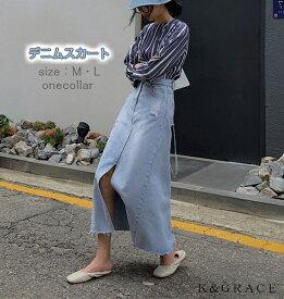 スカート ロングスカート デニムスカート ロングデニムスカート デニムロングスカート デニムサロペット デニムオールインワン オールインワン サロペット ハイウエスト 深い スリット 切りっぱなし 韓国ファッション 可愛い かわいい おしゃれ カジュアル