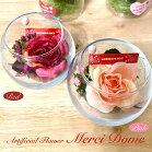 母の日花造花メルシードームアーティフィシャルフラワープレゼント贈り物ギフトお祝い[md]