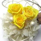 【プリザーブドフラワー造花】ハートジュエリーミモザイエロー【ギフト贈り物お祝い結婚】
