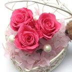 【プリザーブドフラワー造花】ハートジュエリーフランボワーズ【ギフト贈り物お祝い結婚】