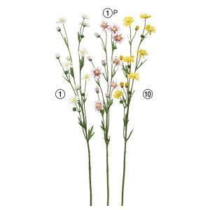 asca コスモス(7輪 つぼみ9個) 花材 造花