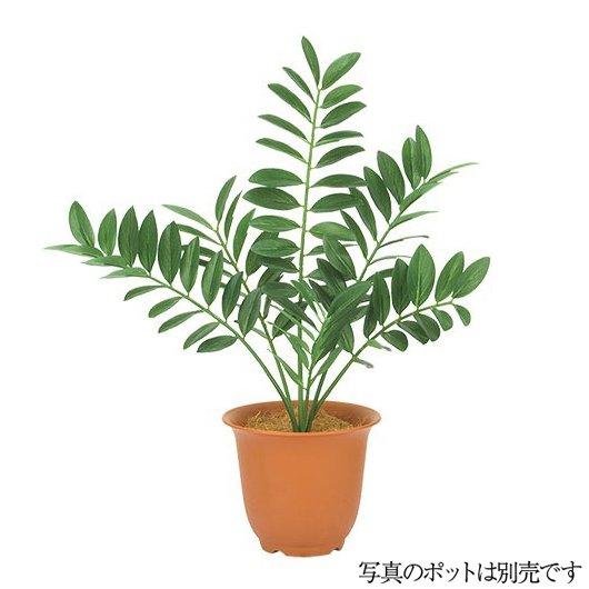 【観葉植物 造花】ザミアブッシュ 45cm 【フェイクグリーン 人工観葉植物 光触媒 CT触媒 インテリア】[G-L]