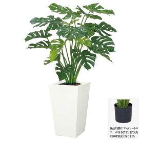 【フェイクグリーン】モンステラ グリーン 100cm 【人工観葉植物 大型 観葉植物 造花 光触媒 CT触媒 インテリア】[G-L]