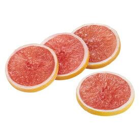 グレープフルーツスライス(4ケ/パック)(ソフトタッチ) 食品サンプル[G-L]
