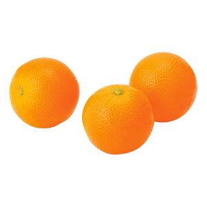 オレンジ(3ケ/パック) 食品サンプル[G-L]
