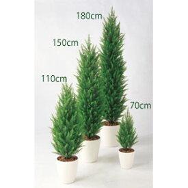 【観葉植物 フェイクグリーン 大型】ゴールドクレストツリー グリーン150cm 鉢植(SC(CT)触媒・光触媒/インテリア/お祝い)