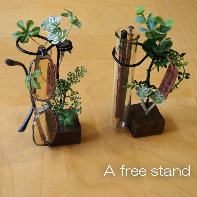 フェイクグリーン 多肉植物 スタンド 一号鉢に(観葉植物 造花 光触媒 SC/CT触媒 インテリア お祝い)