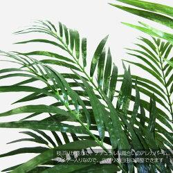 190cmアレカパーム(アレカヤシ・フェニックスパーム)鉢植【フェイクグリーン観葉植物造花】(光触媒より優れたCT触媒/SC触媒/インテリア/お祝い)ArecaPalm