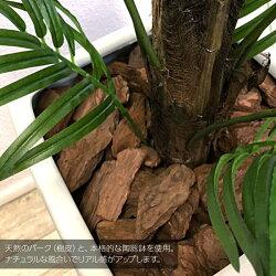 フェイクグリーン大型DXアレカパームアレカヤシ190cm鉢植【観葉植物造花光触媒SC/CT触媒人工観葉植物フェイクグリーンお祝い開店祝いAreca】
