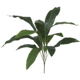 【人工観葉植物】ハラン 95cm ブッシュ 【フェイクグリーン 観葉植物 造花 光触媒 CT触媒 インテリア】【楽ギフ_