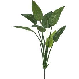 【人工観葉植物】ストレチア 127cm ストレリチア 樹木 【フェイクグリーン 大型 観葉植物 造花 光触媒 CT触媒 インテリア】