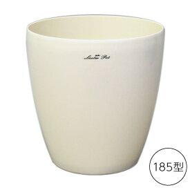 ラスターポット185型 ホワイト【観葉植物 造花 フェイクグリーン 鉢 ポット】