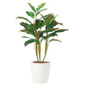 【人工観葉植物】 オウカンクロトン 100cm 鉢植 【フェイクグリーン 大型 観葉植物 造花 光触媒 CT触媒 インテリア】