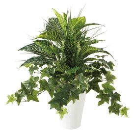 【フェイクグリーン】 ゼブラMIXブッシュ 50cm 【人工観葉植物 観葉植物 造花 光触媒 CT触媒 インテリア】