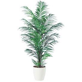 【人工観葉植物 大型】 アレカヤシ (アレカパーム) 180cm 鉢植 【フェイクグリーン 観葉植物 造花 光触媒 CT触媒 インテリア】