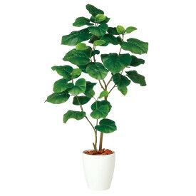 【観葉植物 造花】 ウンベラータ2本立 FST 120cm 鉢植 【フェイクグリーン 大型 人工観葉植物 光触媒 CT触媒 インテリア】