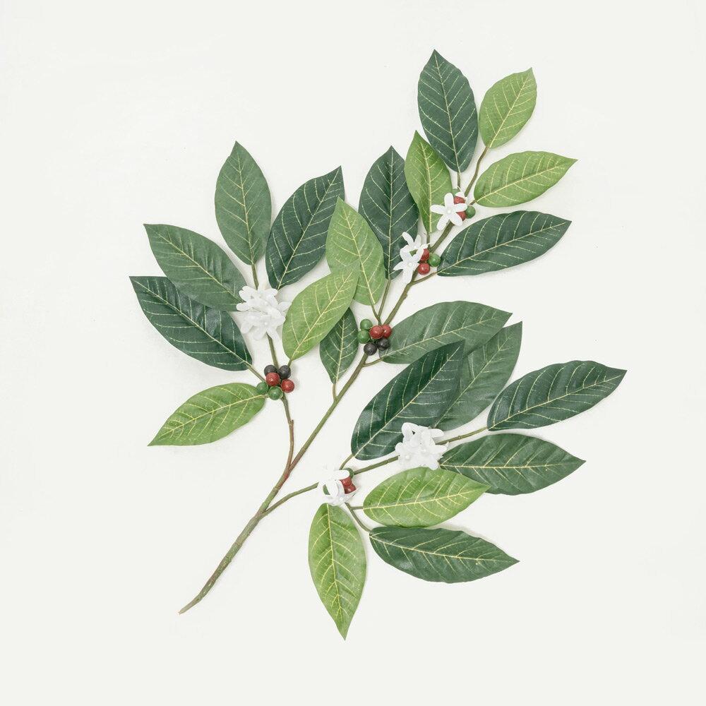 【人工観葉植物】 コーヒー スプレー (コーヒーの木) 60cm 【観葉植物 造花 フェイクグリーン 光触媒 CT触媒 インテリア】