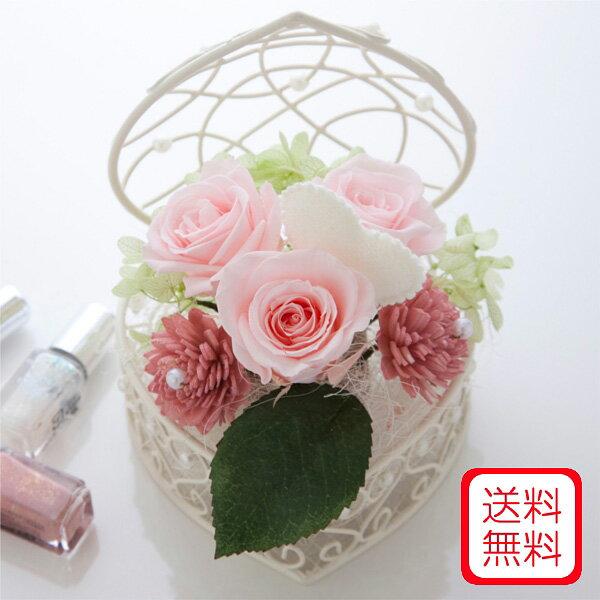【プリザーブドフラワー 造花】ハートジュエリー クララ【ギフト 贈り物 お祝い 結婚】