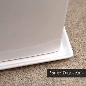 フェイクグリーン用 Lowertray 下皿 受け皿 ※フェイクグリーンと同時購入のみ可
