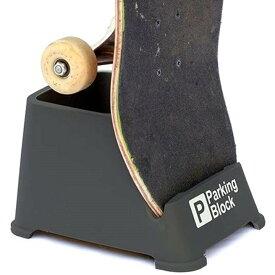 スケボースタンド Parking Block 収納・固定台 超軽量 持ち運びに便利なコンパクトサイズ スケートボードスタンド