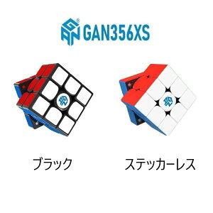 正規品 Gancube ガンキューブ GAN356 XS 競技向け 磁石内蔵 3x3x3 ルービックキューブ