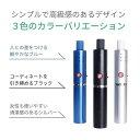 【Herbstick Eco最新モデル】 FyHit Eco-S (電子タバコ/葉タバコ/ヴェポライザー) スターターキット 正規品 日本語説明書付き 安心保証3か月