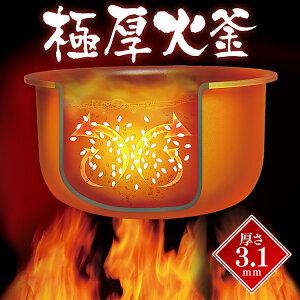 【限定価格】炊飯器5.5合一人暮らしアイリスオーヤマ新生活米屋の旨み銘柄炊きジャー炊飯器5.5合RC-MC50-B炊飯器銘柄炊炊き分けスイハンキジャー炊飯器すいはんき米家電生活家電キッチン家電炊飯調理家電ご飯あす楽対応