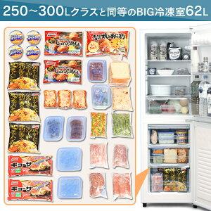 ノンフロン冷凍冷蔵庫162LホワイトAF162-W送料無料ノンフロン冷凍冷蔵庫2ドア162リットルホワイト冷蔵庫れいぞうこ冷凍庫れいとうこ料理調理家電食糧冷蔵保存食糧白物右開きみぎびらきアイリスオーヤマ