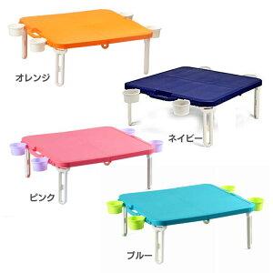 レジャーテーブルテーブルバタフライレジャーテーブル折りたたみピクニックテーブルアウトドアテーブルピンクNE1383コンパクト折りたたみテーブル防災アウトドアおしゃれかわいいキャンプ折りたたみ式レジャー