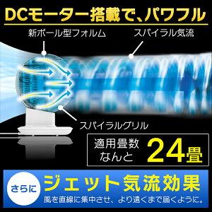 サーキュレーターサーキュレーターアイDCJET15cmPCF-SDC15T送料無料アイリスオーヤマ首振り静音おしゃれタイマーリモコンボール型左右首振り扇風機冷房送風静音省エネ首ふり空気循環部屋干し涼しい風暖房循環コンパクトホワイト