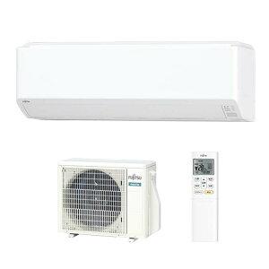 空調冷暖房冷房暖房クーラーリモコン室内機室外機家庭用コンパクトノクリア富士通ゼネラル(FUJITSUGENERAL)ルームエアコンCシリーズおもに8畳用2018年モデル富士通