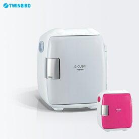 冷蔵庫 小型 5.5L 2電源式コンパクト電子保冷保温ボックスD-CUBE S HR-DB06GY・HR-DB06P小型冷蔵庫 1ドア おしゃれ 静音 スリム 省エネ 新品 単身 ひとり暮らし サイズ 小さい ミニ ミニ冷蔵庫 保冷庫 保温庫 ペットボトル TWINBIRD