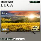 LUCA4K対応テレビ65インチLT-65A620ブラック送料無料テレビ液晶テレビハイビジョンテレビデジタルテレビ液晶デジタルハイビジョンルカ4K4K対応地デジBSCSアイリスオーヤマ