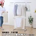 【60代女性】一人暮らしの母に!部屋干しに便利な洗濯グッズのおすすめは?