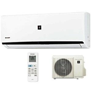 エアコン冷房暖房プラズマクラスターDHシリーズSHARP18畳用工事別ホワイトルームエアコン2019年DHシリーズ18畳シャープ