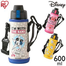 【あす楽】水筒 子供 ボトル ダイレクトボトル ステンレスケータイボトルダイレクトボトル DB-600D アイリスオーヤマ ミッキー ミニー プー ダイレクト スポーツ 水筒 ステンレス すいとう マグボトル 保冷 直飲み ボトル マイボトル スイトウ ステンレスボトル