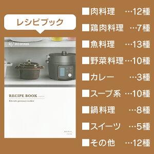 電気圧力鍋ナベなべ電気鍋手軽簡単圧力鍋電気圧力鍋4.0LKPC-MA4-Bブラックアイリスオーヤマ