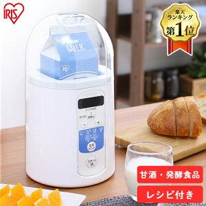 ヨーグルトメーカーIYM-013低温調理器家電調理レシピ付き自家製発酵納豆美容麹甘酒アイリスオーヤマヨーグルト簡単飲むヨーグルト牛乳パックコンパクトおしゃれ