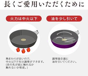 フライパン3点セットH-IS-SE3ダイヤモンドコートパンセットih26cm20cmアイリスオーヤマアイリスih26cmih20ih20cm焦げないダイヤモンドセットih対応ダイヤモンドコートフライパン取っ手のとれるあす楽対応