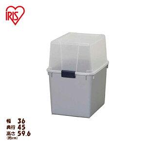【屋外収納】ポリタンクボックス AB-360 クリア/グレー【アイリスオーヤマ】(給油、灯油、収納、ポリタンク収納、ポリタンクボックス)