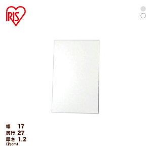 ◆P2倍 6/15◆ 【別売パーツ】≪幅20cmタイプ≫ スペースカラーボックス用棚板 UBT-20