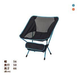 【在庫限り】アウトドアチェア 折りたたみ 椅子 チェア アルミアウトドアチェア M アルミ製 ハンモック コンパクト 軽量 ローチェア ポータブルチェア 椅子 アウトドア 運動会 ハンモックのような座り心地【D】 レジャー あす楽対応